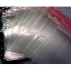锦程塑料(图)、透明自封袋哪家好、芜湖透明自封袋图片