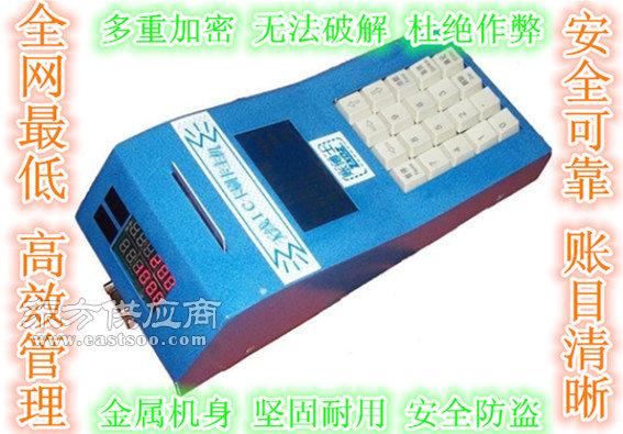 儿童游戏机刷卡系统ic卡刷卡 游戏机刷卡系统 账博士图片