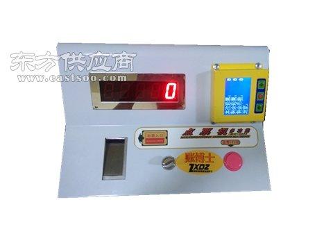 自动售币机游戏机刷卡管理系统,游戏机刷卡管理系统,账博士图片