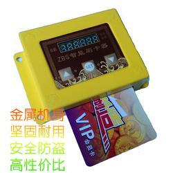 会员刷卡管理软件儿童游乐园会员刷卡管理软件-智显(优质商家)图片