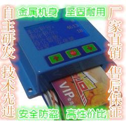 出售捕鱼达人刷卡器-智显电子-捕鱼达人刷卡器图片