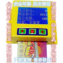 专业押分游戏机刷卡器、押分游戏机刷卡器、智显电子图片