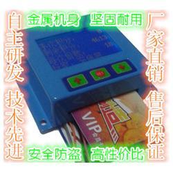 动漫城网络刷卡系统 智显-账博士(在线咨询) 动漫城图片