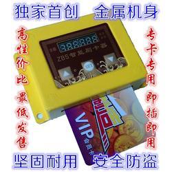 大型游戏机刷卡管理系统网络版|游戏机刷卡系统|账博士图片