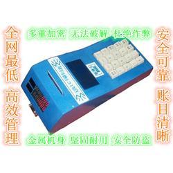 儿童游戏机刷卡系统ic卡刷卡|游戏机刷卡系统|账博士图片