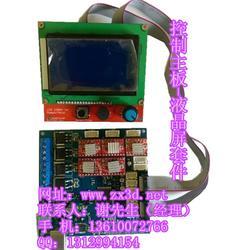 智显电子(图)_巨型3d打印机_3d打印机图片