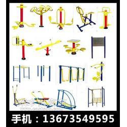 健身器材 广场健身器材 公园健身器材图片