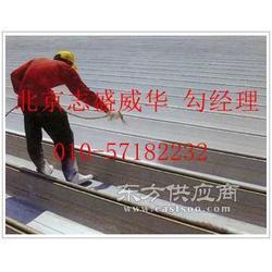 水泥楼彩钢房屋面防晒降温涂料图片