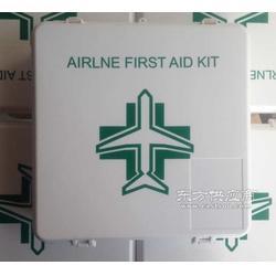 飞机急救箱生产厂家图片