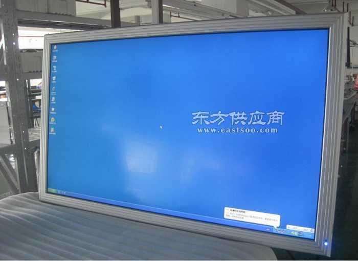 多媒体电子白板图片
