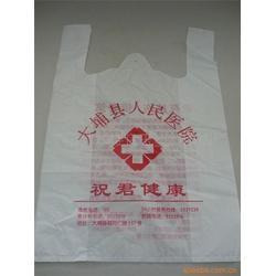 塑料袋厂家、安徽塑料袋、丽霞日用品图片