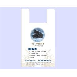 丽霞日用品(图)、塑料袋包装印刷、巢湖塑料袋图片