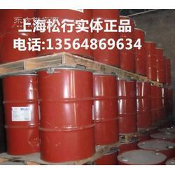 美孚VG46低凝液压油 美孚46号低温抗磨液压油图片