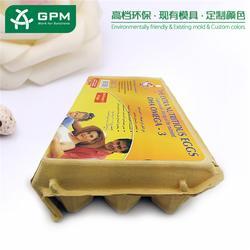 30枚纸浆鸡蛋托_广州翔森(在线咨询)_佛山鸡蛋托图片
