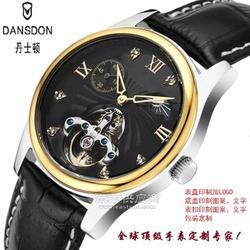 多功能礼品男士商务手表休闲运动真皮男士腕表热销图片