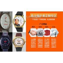 手表工厂定做礼品手表_商务馈赠礼品手表定制图片
