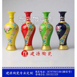 500ml陶瓷酒瓶 酒罐加工厂家图片