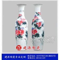1.8米 2米落地陶瓷大花瓶图片
