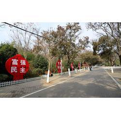 杭州核心价值观标牌|核心价值观标牌|【京标标识】图片