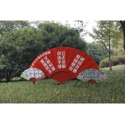 核心价值观标牌 【京标标识】 南京核心价值观标牌厂图片