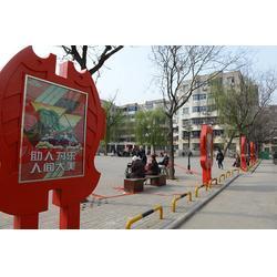 辽宁做核心价值观标牌_【京标标识】_核心价值观标牌图片