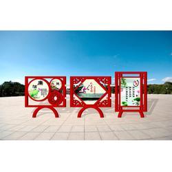核心价值观标牌(京标标识)成都核心价值观标牌厂图片