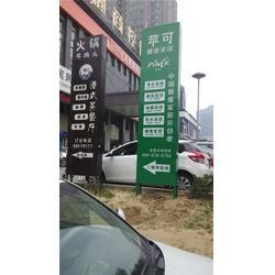 交通指示牌,【京标标识】,吉林交通指示牌图片