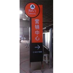 【京标标识】(图)、安徽交通指示牌、交通指示牌图片