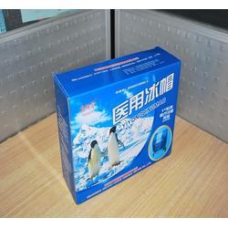 化妆包装盒印刷,三联印刷,鞍山包装盒印刷图片