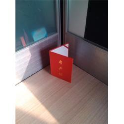 三联印刷 木盒包装盒厂-包装盒厂图片