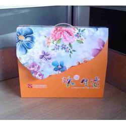 包装材料学 三联印刷 包装材料图片