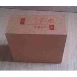 外包装盒印刷,三联印刷,包装盒印刷图片