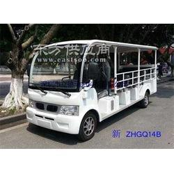 14座燃油旅行车旅行观光车图片