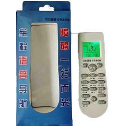 语音万能空调遥控器图片
