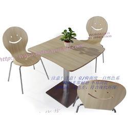 定做餐厅桌椅 华艺新座标家具厂 佛山餐厅桌椅图片