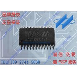深圳HT7133,HOLTEK稳压HT7130,香港中芯图片