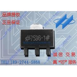 广西HT7530、香港中芯、电话机IC HT7530图片