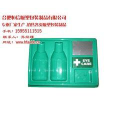 滁州吸塑包装厂|合肥恒信【吸塑包装厂家】|定做吸塑包装厂图片
