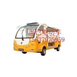 燃油观光车生产厂 燃油观光车供应图片