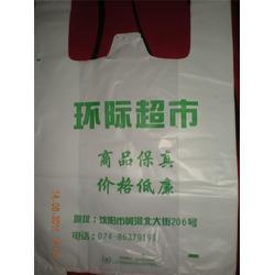 超市塑料袋定制、铜陵超市塑料袋、可欣塑料包装图片