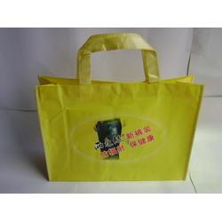 安庆无纺布袋、可欣塑料包装、定做无纺布袋厂家图片