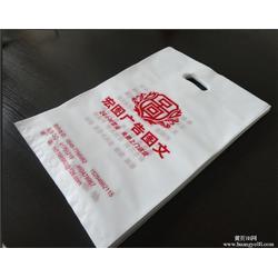 黄山塑料袋,哪里制作塑料袋,可欣塑料包装(优质商家)图片