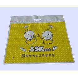 可欣塑料包装 高级塑料袋-合肥塑料袋图片