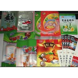 合肥食品袋_可欣塑料包装_食品袋订购厂家图片