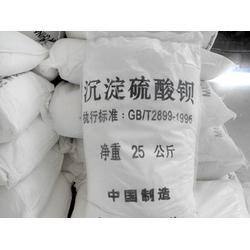 高光硫酸钡指标、立之特化工、茌平县高光硫酸钡图片