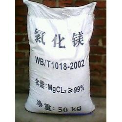 梅州氯化镁 立之特化工 氯化镁深加工图片