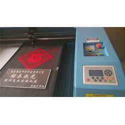 西安金刚,激光雕刻切割机哪家好,激光雕刻切割机图片