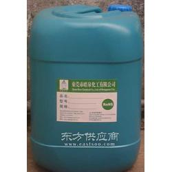 环氧树脂地面油污清洗剂不伤油漆的油漆地面除油剂图片