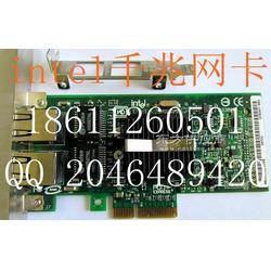 intel 千兆网卡intel9402pt图片