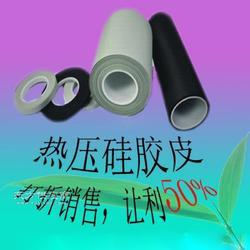 热压硅胶皮FOG硅胶皮COG硅胶皮图片